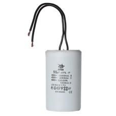 Конденсатор MKPZ-PL-OC, 50мкФ, 450В