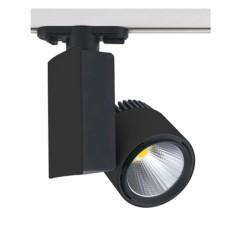 Світильник трековий LED 23W 4200K чорний HL828L 018-005-0023 Horoz