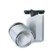 Світильник трековий LED 40W 4200K срібний HL829L 018-005-0040 Horoz