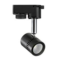 Світильник трековий LED 8W 4200K HL836L чорний 018-008-0008 Horoz
