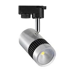 Світильник трековий LED 8W 4200K HL836L срібний 018-008-0008 Horoz
