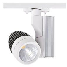 Світильник трековий LED 33W 4200K білий HL831L 018-006-0033 Horoz