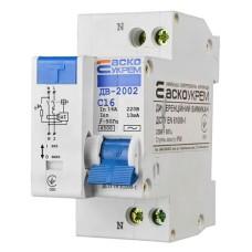 Диференціальний автоматичний вимикач ДВ-2002 10А 30мА 1+Нп. АскоУкрем