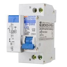Диференціальний автоматичний вимикач ДВ-2002 25А 30мА 1+Нп. АскоУкрем