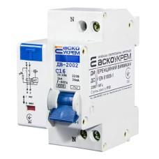 Диференціальний автоматичний вимикач ДВ-2002 6А 30мА 1+Нп. АскоУкрем