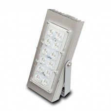 Світильник світлодіодний підвісний Дзвін ЛЕД ТУ 30 ВТ SMD 840(850) - 206 Промавтоматика Вінниця