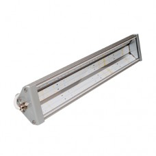 Світильник світлодіодний підвісний Ефект ЛЕД ТУ 40 ВТ 840(850) - 103 Промавтоматика Вінниця