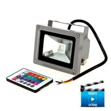 Прожектор LED 10Вт RGB+пульт ІР65 сірий LMP9-11 Lemanso