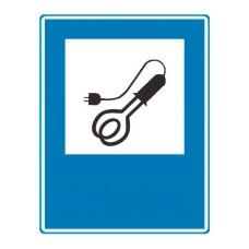 Знак Дозволяється користуватись електронагрівальними приладами 150х200
