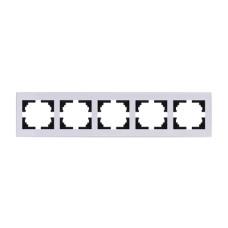 703-0202-150 RAIN Рамка 5-а горизонтальна біла з боковою вставкою (703-0202-150)