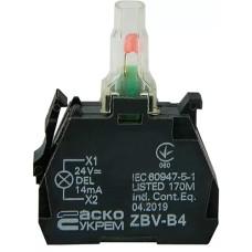 ZBV-B4 Блок для підсвітки червоний 24В для кнопок TB5 Аско Укрем (A0140010211)