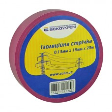 Ізоляційна стрічка 0,13мм*19мм/20м Фіолетова АскоУкрем (A0150020048)