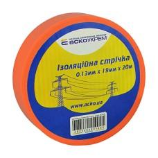 Ізоляційна стрічка 0,13мм*19мм/20м Помаранчева АскоУкрем (A0150020046)