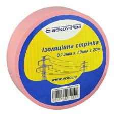 Ізоляційна стрічка 0,13мм*19мм/20м Рожева АскоУкрем (A0150020045)