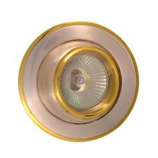 Світильник точковий 301A SS/G MR16 матове срібло/золото АскоУкрем