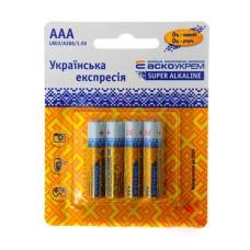 Батарейка лужна ААА, LR03 1,5В (блістер 4 шт) АскоУкрем