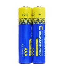 Батарейка сольова ААА, R03 1,5В (спайка 2 шт) АскоУкрем