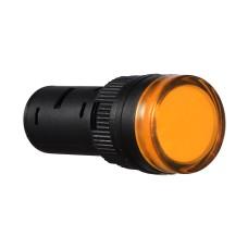 Світлосигнальна арматура AD16-16DS жовта 220V АC АскоУкрем