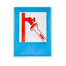 Знак Пожежний кран 150х200