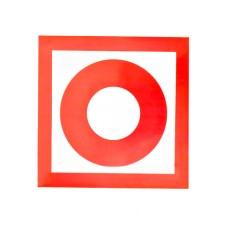 Знак Пристрій ручного Вмикання 150х150
