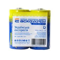 Батарейка сольова D, R20 1,5В (спайка 2 шт) АскоУкрем