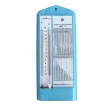 Гігрометр психрометричний ВИТ-1 (0...+25 С) Склоприлад