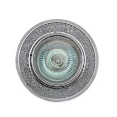 Світильник точковий 611B SL MR11 сріблястий АскоУкрем