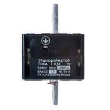 Трансформатор струму Т-0,66 300/5 кл.0,5 Мегомметр