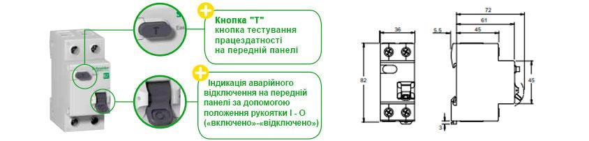 конструкція дифавтоматів
