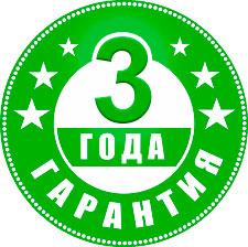 3-goda-garantiya